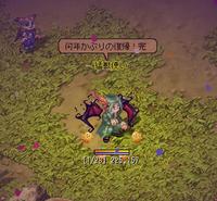 2014_3_22 TW 久々のIN姿 (T-T) ウルウル